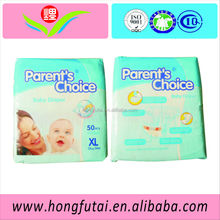 very cheap MOLFIX baby diapers with leg cuffs,steady quality