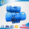 High efficiency concrete vibrating motor from Alibaba gloden supplier