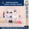 AL0035 DIY home economical waterproof folding plastic storage box