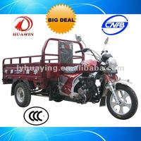 HY200ZH-ZHY pedal cargo tricycle