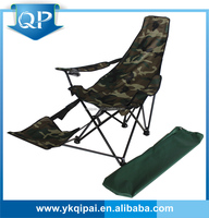 cheap folding beach chair with foot rest