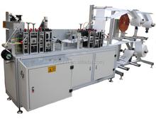 automatic ultrasonic non woven fish C type 3M 9332 mask machine