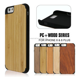 2015 New Design Bamboo Mobile Phone Cover For Wood Case Iphone 6