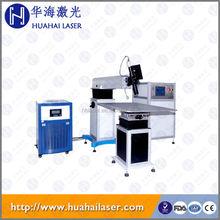 Professional manufacturer spot laser welding machine specifications