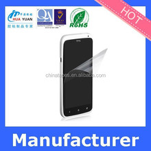 hot selling china sexy blue film screen protector