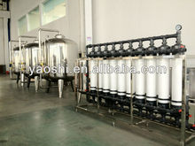 mineral water treatment system/spring water filter/water treatment plant