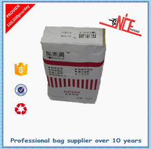 Alibaba express valve bag online shopping for 2015