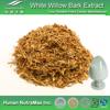 White Willow Bark P.E., White Willow Bark Extract Powder, White Willow Bark Extract
