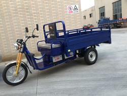 72v 1.5kw china cargo electric rickshaw e rickshaw electro rickshaw (SYEV-A)