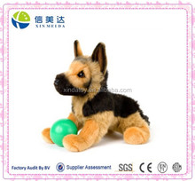 GERMAN SHEPHERD DOG GENERAL PLUSH TOY