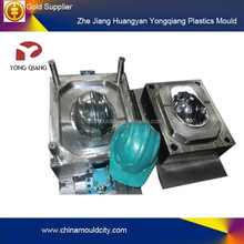 Many version of Mould for plastic helmet injection mold/moulding maker