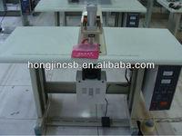 Long Shoulder Ultrasonic soldering (Spot welding)
