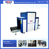 X ray luggage inspection machine airport security equipment MCD-8065