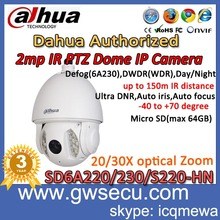 2014 new products Dahua SD6A220 megapixel ir ip high speed dome camera auto motion tracking ptz ip camera onvif 64gb sd 150m ir