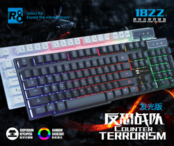 High Keycaps Floating Keycaps Wired usb Multimedia Keyboard