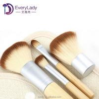 Super Quality 4pcs Makeup Tools Facial Brushes Set