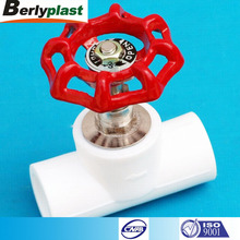 2015 Low Price Din Rising Stem Gate Valve