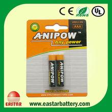 Best selling aaa alkaline battery