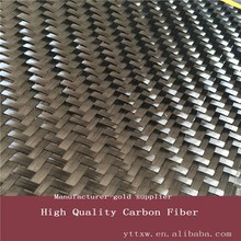 Supplier carbon fiber price per kg made in China