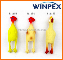 Latex pet toy, Chicken shape latex toy, Latex pulled chicken