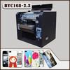 2015 new designed phone cover printing machine made in China