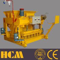 QMY6-25 High Quality block machine special vibrator