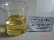 serve AKD Sizing curing Promoter paper chemicals