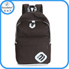 Korean latest boy /girl shouders bag simple style school backpack