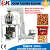 SK-220DT small packaging machine for peanuts