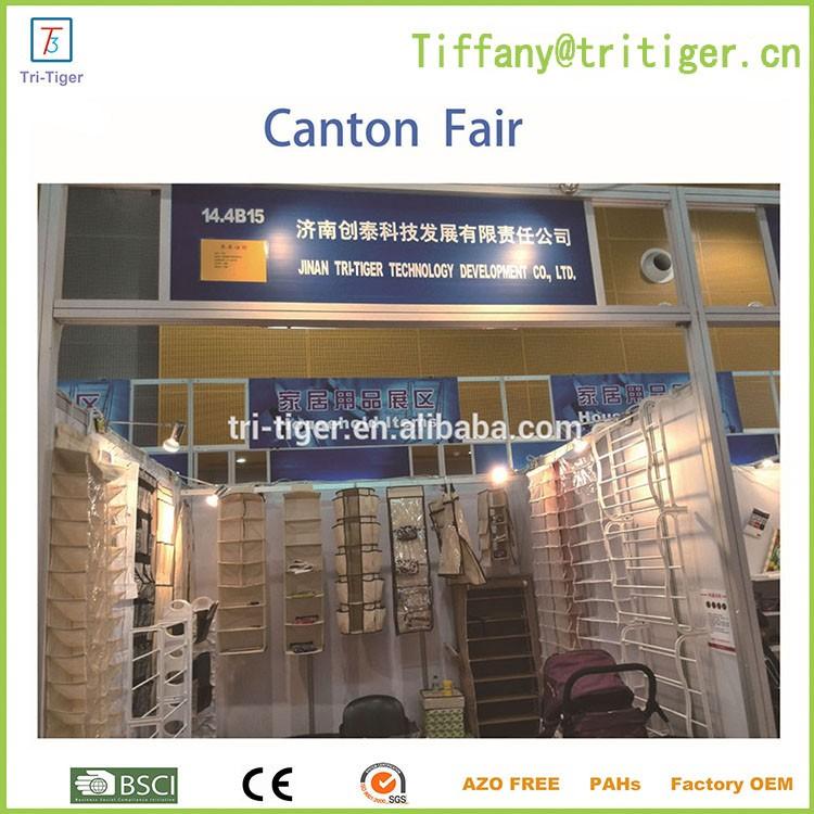 Canton fair.jpg