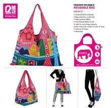 Bear Foldable Bags Shopping Bags Foldable With Pouch