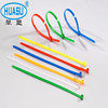 HS Nylon cable Ties