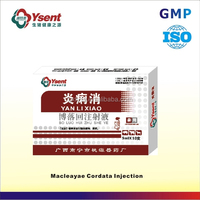 Veterinary Drug Pharmaceuticals doxycycline poultry medicine