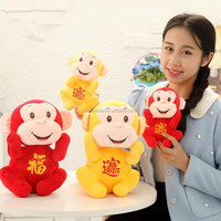 OEM 20cm Plush toy Monkey Children's Stuffed Animal Christmas Toy