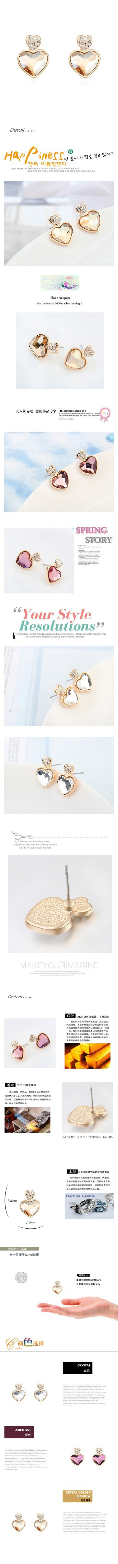 Серьги-гвоздики Xiang Bobo 14881 100% , 3