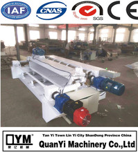 China plywood machine Manufacturer Direct 2600mm wood face clipping machine