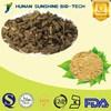 Valerian Extract Powder / 0.4%, 0.8% Valeric Acids Valerian Root Extract for Pharmaceutical