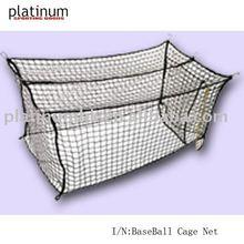 Baseball Cage Net (PE 12'x12'x50')