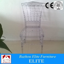 Victoria ghost chair,acrylic chair for wedding EP-8073