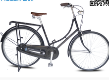 28 inches bike flying pigeon bicycle curved beam restoring ancient ways the old classic chairman MAO's memorial