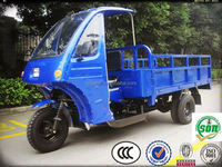 factory price low oil consumption chongqing quality four rear wheel motorcycle with cabin