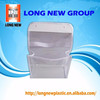 Pvc transparent admission package & Cosmetic
