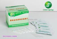 Antibiotics rapid test kit /quinolone milk test