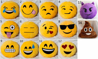 wholesale plush emoji pillows custom emoji pillow