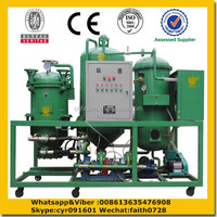 DTS vacuum oil water separating machine/oil centrifuge