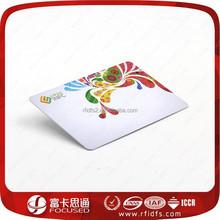 ISO7816 ID 125Khz rfid key card for hotel