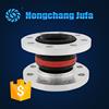 Anti vibration rubber compensator flexible expansion joint