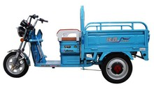 Loncin adult electric tricycle