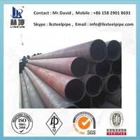 welded tube steel pipe pile