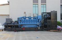 Angola Diesel generator set 7 KVA to 3300 KVA with Perkins/Cummins/Mitsubishi/Doosan Engines generator